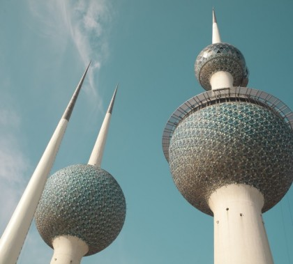 The Kuwait Towers  (via Wikimedia Commons)