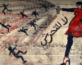 Sexual Harassment at the American University in Cairo