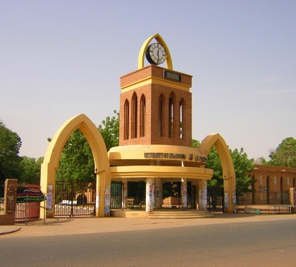 University of Khartoum (Wikimedia Commons.)
