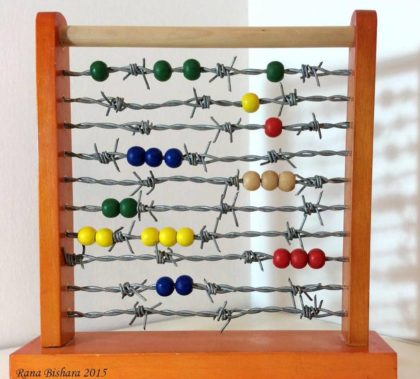 The abacus reflects what Palestinian children are going through. (Palestinian Artist, Rana Bishara, with permission)""