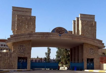 An undated photo shows the University of Mosul gateway. Photo by European Pressphoto Agency.