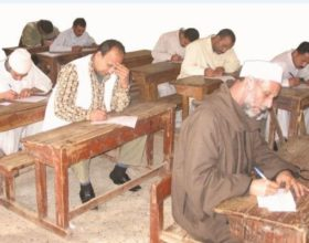 1,750,000 citizens, out of 17 million illiterate citizens in Egypt, have been educated in 2015 alone.
