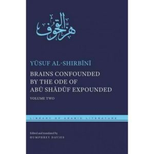 Brains Confounded by the Ode of Abu Shaduf Expounded.