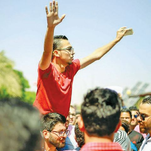 Students protest against the fee increase at the Hashemite University